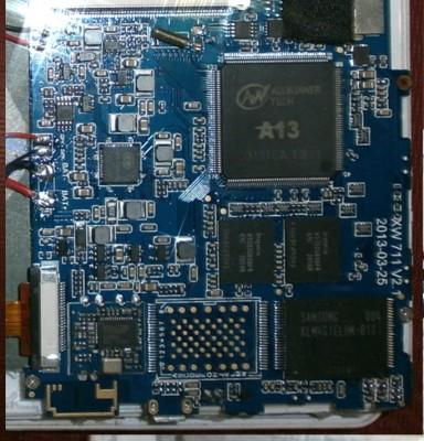 [Image: tablet-chipset-e1409216633743.jpg]