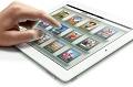 iPad Design Features